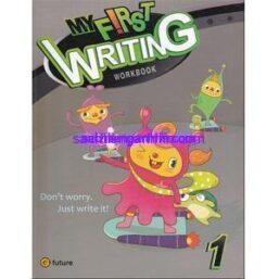 My First Writing 1 Workbook