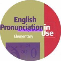 English Pronunciation in Use - Elementary Audio CD